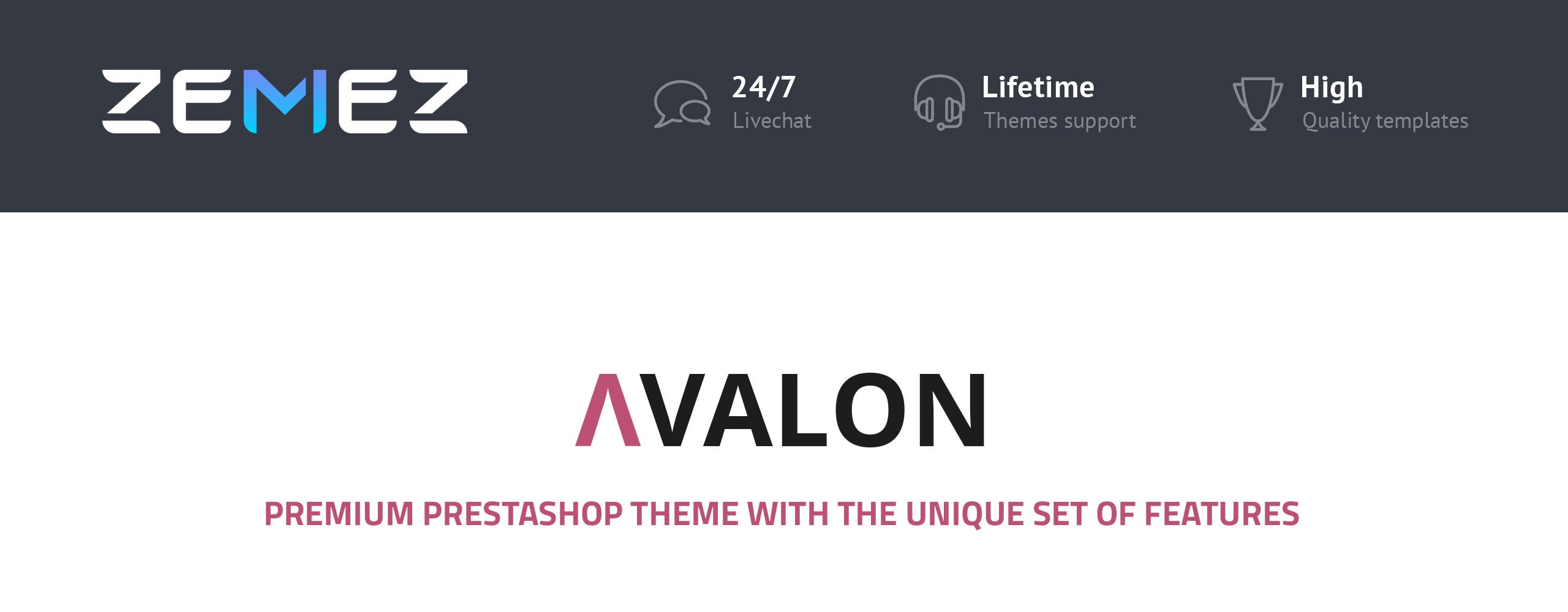 Avalon PrestaShop 1.6