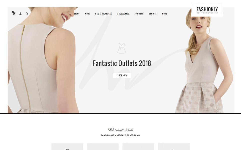 Fashionly - Accessories Store OpenCart Template