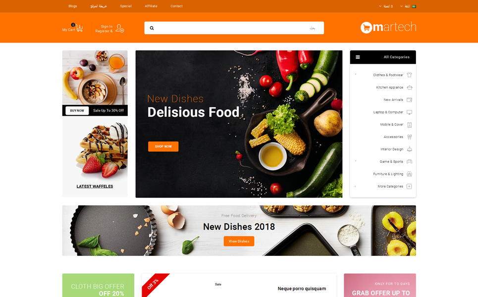 Martech Food Store OpenCart Template