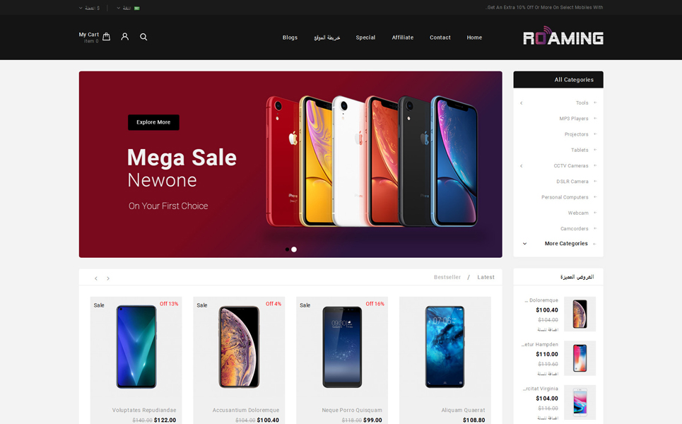 Roaming - Online Mobile Store OpenCart Template