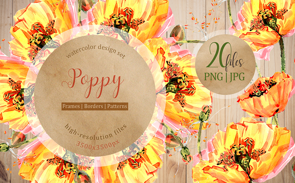 Cool Yellow Poppies PNG Watercolor Set Illustrations