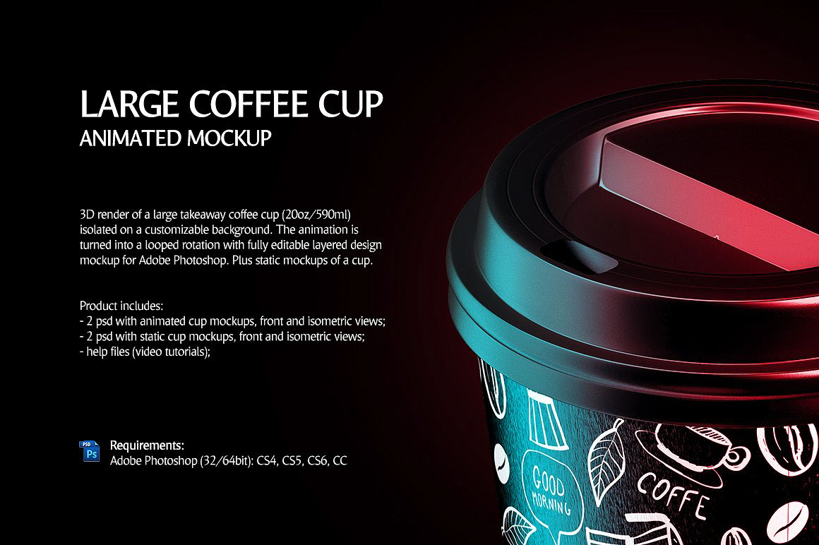 Large Coffee Cup Animated Product Mockups