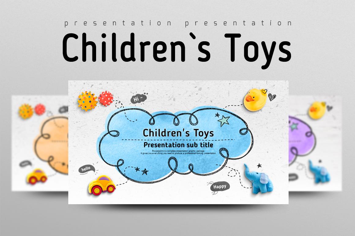 Children's Toys PowerPoint Template